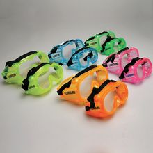 Safety Goggles, Small, Assorted Colors, Value Pack of 10