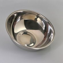 Stainless-Steel Mixing Bowl
