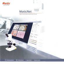 MoticNet-32 Digital Camera Software