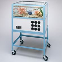 Jewel Oceanic 55 Aquarium System